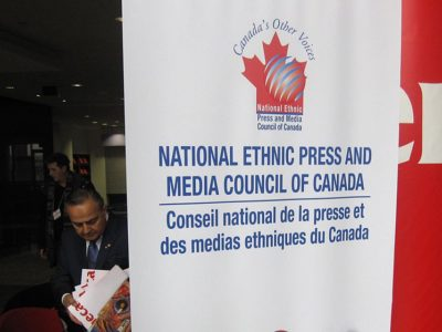 An Editorial by the NATIONAL ETHNIC PRESS AND MEDIA COUNCIL OF CANADA.